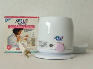 Avent Naturally Bottle & Babyfood Baby Food Warmer Older Model