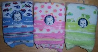 Gerber 6pk Burp Cloths,, Baby Shower, Diaper Cake, Flower, Car, Frog