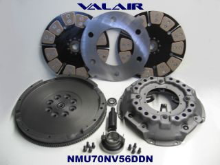 Dual Disc Clutch Dodge Ram Diesel Cummins NV5600 DD 6 speed, 6spd