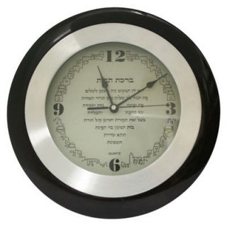 JUDAICA   WALL HANGING ROUND HOME BLESSING CLOCK