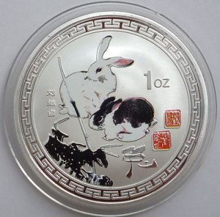 Rare Chinese Lunar Year of the Rabbit Color Silver Plated Coin