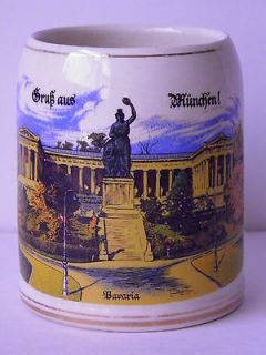 German Munchen Bavaria Beer Stein Mug Tankard Old Vintage Antique
