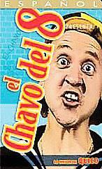 El Chavo Del 8 Presenta Lo Mejor De Quico DVD, 2006