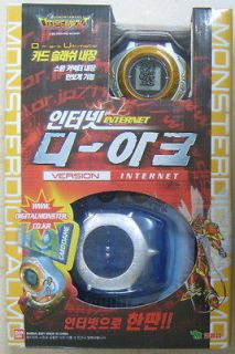 Bandai Power Digimon Digivice Limited Original D Ark with Blue