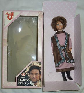 FURGA Vintage MARCO POLO 12 Poseable Doll MIB 1982 MADE IN ITALY