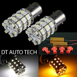 1157 DUAL COLOR SWITCHBACK WHITE/AMBER LED SIGNAL LIGHT BULBS+LOAD