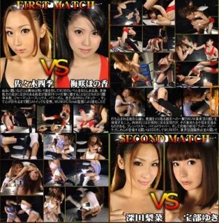 NEW DVD Female Women Ladies Wrestling 2 MATCHES 45 MINUTES Pro Ring