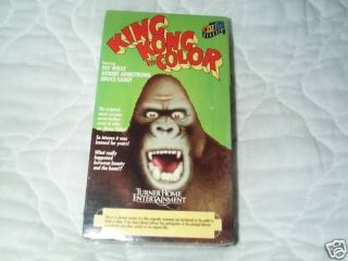 KING KONG VHS NEW COLORIZED FAY WRAY ROBERT ARMSTRONG