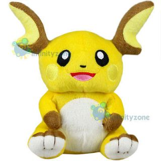 NEW Pokemon Raichu 7 Soft Plush Figure Doll Toy B&W