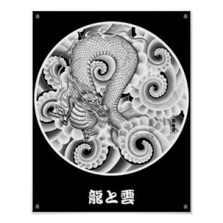japanese dragon tattoo poster