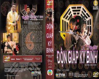 Don Giap Ky Binh, Tron Bo 5 Dvds, Phim Kiem Hiep 20 Tap