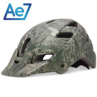 Giro Feature MTB Bike Helmet in Olive (Evil Design)