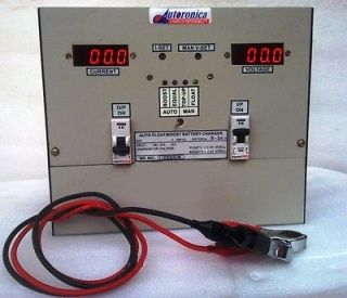 , Intelligent Light weight Golf Cart Battery Charger 36V, 5   20 Amps