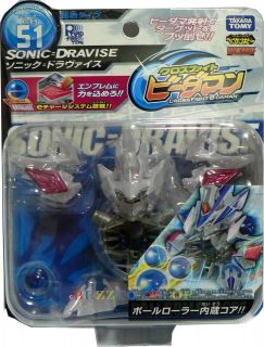 Takara Tomy Cross Fight B Daman Starter CB51 SONIC DRIVISE