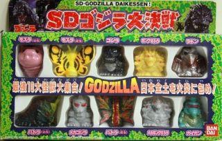 GODZILLA  Boxed set of 10 figures from Godzillas history by BAN DAI
