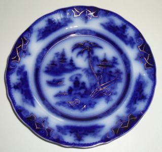 Petrus Regout Flow Blue Dinner Plate Kong Pattern