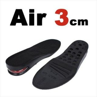 3cm UP] Soft Height Increase Insole lift taller Sz L / Black Insole