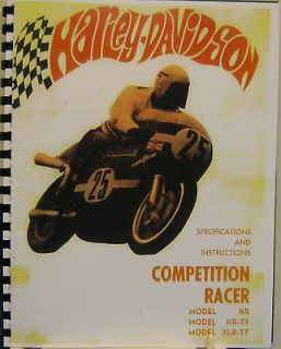 Harley Davidson Repair Manual / The Competition Racer Mdls: KR  KR TT