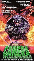 Gamera   Guardian of the Universe VHS, 1997