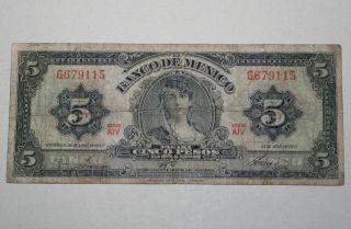 1963 5 cinco Pesos band note Mexico World paper money
