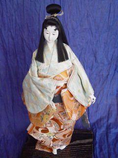 Newly listed Vintage Japanese Geisha Doll Gofun