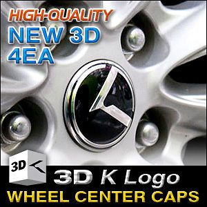 3D K Logo Wheel Center Caps Emblem Set 4ea Fit KIA 2011 2012 Sorento R