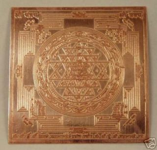 amulets sri yantra mandala laxmi mantra for prosperity time left