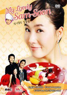 My Lovely Sam Soon (DVD, 2005, 6 Disc Se
