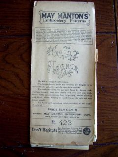 ANTIQUE MAY MANTON UNUSED TRANSFER EMBROIDERY PATTERN GOOD NIGHT FOR