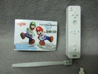 Japan YUJIN Gashapon MARIO KART Wii Controller Shape Mini Flashlight