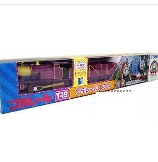 Newly listed Tomy Thomas the Tank Engine Trackmaster Train T 19 Lady