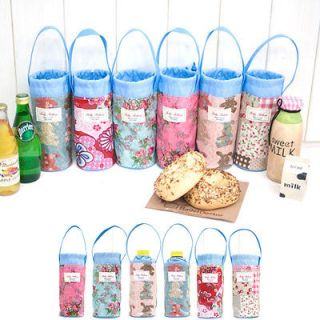 New Cute Lovely Style Drinks Bottle Warmer & Cooler Insulating