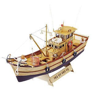 wooden model kit fishing boat 7tons from korea south time