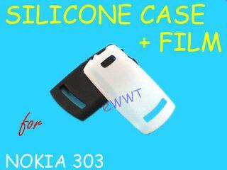 Soft Back Cover Case + Screen Protector for Nokia Asha 303 CQZSG37