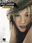 KELLY CLARKSON BECAUSE YOU PIANO VOCAL GUITAR SHEET MUSIC
