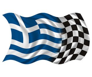 Greece Racing Flag Greek Wall Art Decor Race Car Vinyl Bumper Sticker