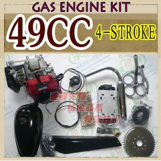GAS Motor 49CC E Bike 4 Stroke Engine Kit Motorized New power cycling