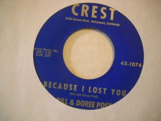 bill doree post because i lost you pop vocal 45