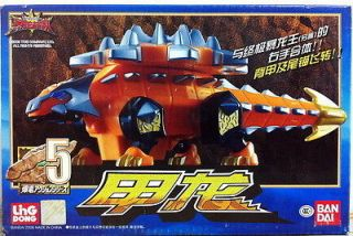 power rangers dino thunder toys in TV, Movie & Video Games