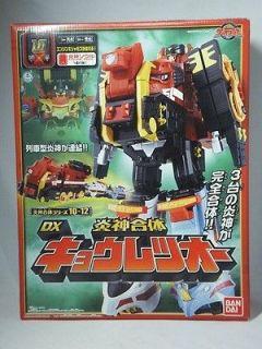 Power Rangers RPM Go Onger DX PALEOMAX MEGAZORD Kyouretsuoh Bandai