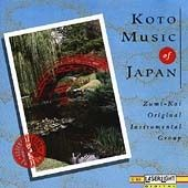CENT CD Koto Music of Japan [Delta] by Zumi Kai Original