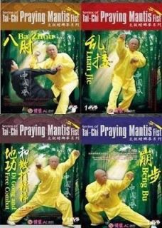 tai chi praying mantis fist series xia shaolong 5dvds from