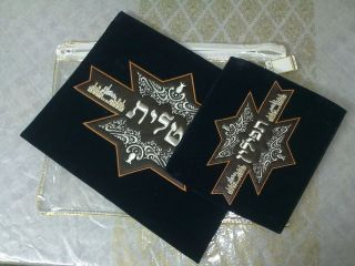 tallit tefillin bag with leather israel jewish judaica from israel