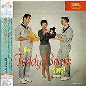 Teddy Bears Sing by Teddy Bears CD, May 2006, Phantom Import