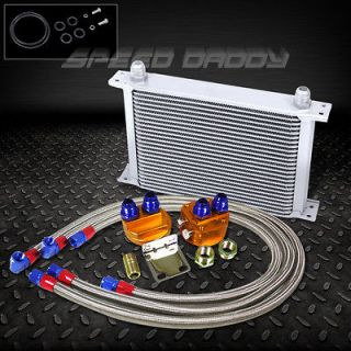 AN ALUMINUM ENGINE/TRANSMISSION OIL COOLER+RELOCATION KIT+LINE SILVER