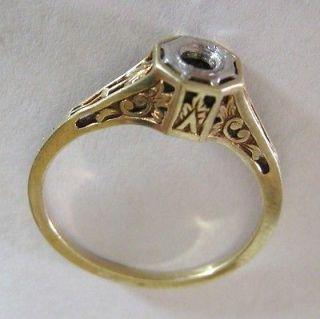 Antique 15k Gold FILIGREE Edwardian Art Deco Vintage RING SETTING