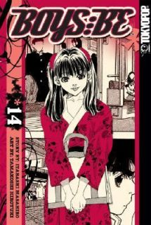 Boys Be Vol. 14 by Masahiro Itabashi 2007, Paperback