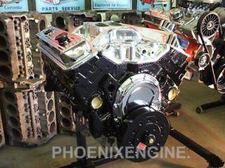 CHEVY 350 360 HP HIGH PERFORMANCE VORTEC CRATE ENGINE PUMP GAS 77