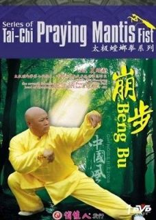 taichi praying mantis fist beng bu by xia shaolong dvd