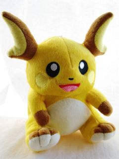 raichu pokemon plush 7 soft nintendo figure new time left